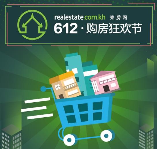 612 – Black Friday Property Sale